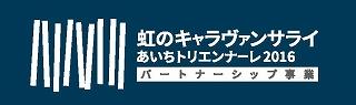 白抜きロゴ (2)