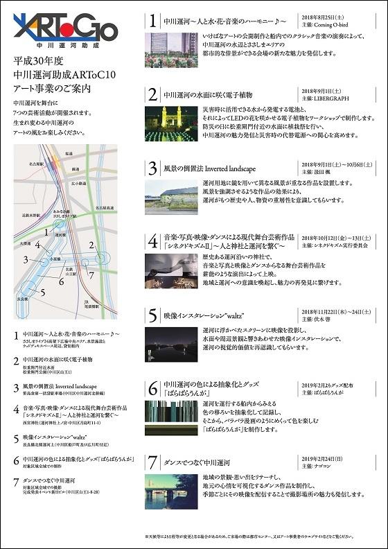 裏 - コピー-004